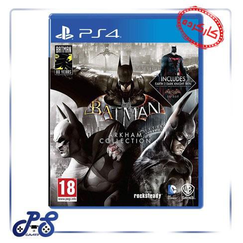 خرید بازی Batman: Arkham Collection استیل بوک برای PS4 - کارکرده