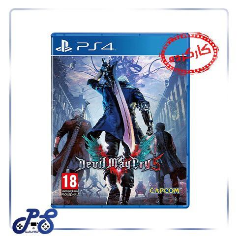 خرید بازی Devil May Cry 5 ریجن دو برای ps4 - دست دوم