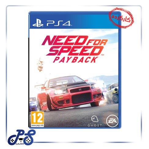 خرید بازی کارکرده Need for speed PayBack ریجن 2 برای PS4 - دست دوم