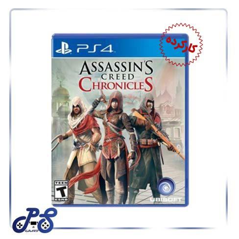 خرید بازی کارکرده Assassin's Creed Chronicles ریجن All - دست دوم