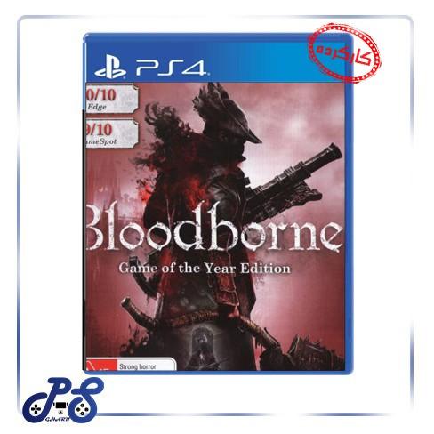 خرید بازی دست دوم bloodborne goty ریجن 2 برای PS4 - دست دوم
