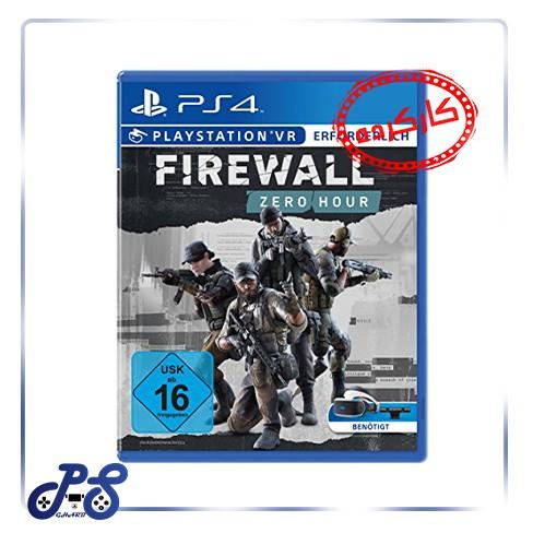 خرید بازی firewall ریجن all برای PS4 کارکرده