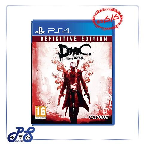 خرید بازی Devil may cry definitive edition ریجن 2 برای PS4 کارکرده