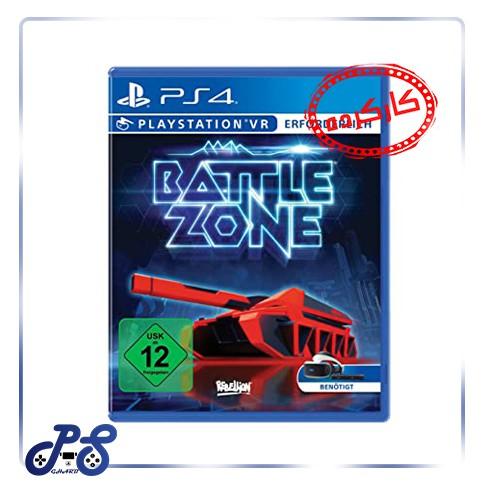 خرید بازی battlezone vr ریجن 2 برای PS4 کارکرده