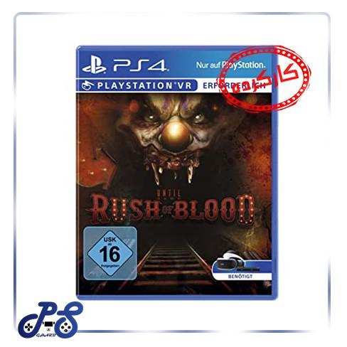 خرید بازی rush of blood ریجن 2 برای PS4 کارکرده