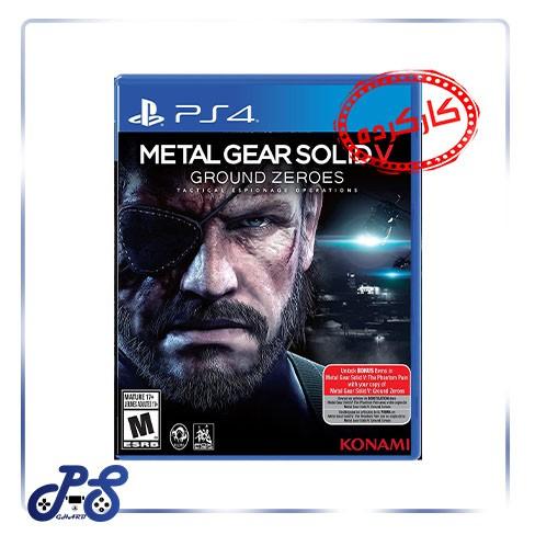 خرید بازی metal gear solid ریجن all برای PS4 کارکرده