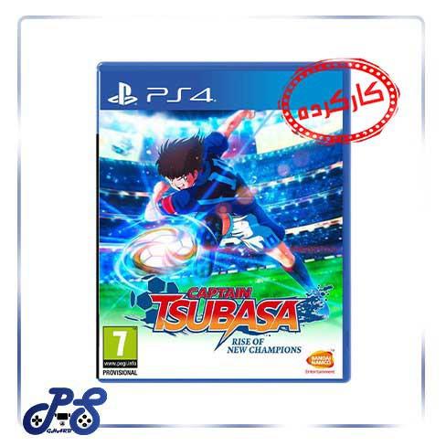 خرید بازی Captain Tsubasa Rise Of New Champions ریجن 2 برای PS4 کارکرده