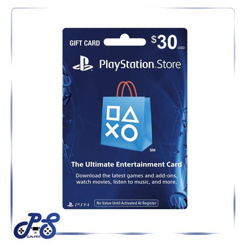 گیفت کارت 30 دلاری PSN آمریکا