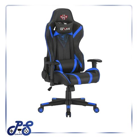 خرید صندلی گیمینگ GXM - آبی