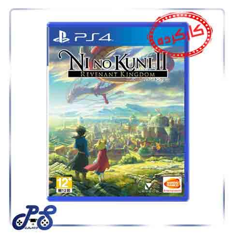 خرید بازی Ni no Kuni 2 ریجن 2 برای ps4 - کارکرده